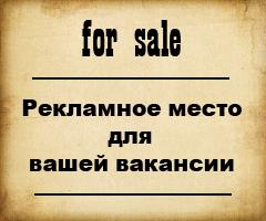 Sale-2