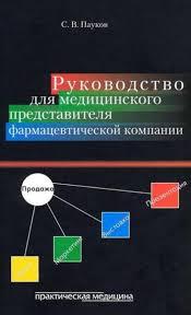 Ukrainian Business Solutions Group