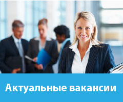 Ukrainian Business Solutions Group